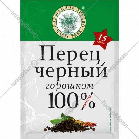 Перец черный горошек 15 г.