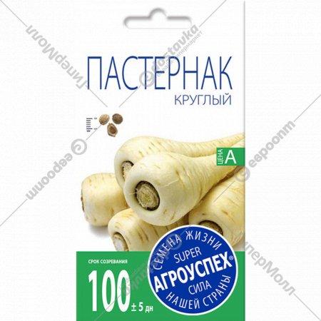 Пастернак «Круглый» 1 г.
