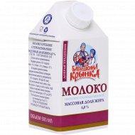 Молоко «Бабушкина крынка» стерилизованное, 6%, 500 мл
