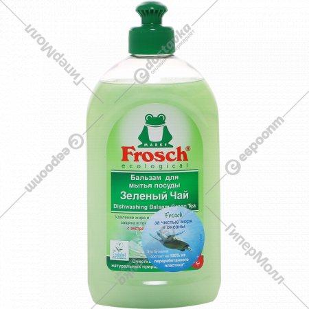Бальзам для мытья посуды «Frosch» зеленый чай, 500 мл.