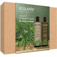 Подарочный набор «Ecolatier» organic cannabis.