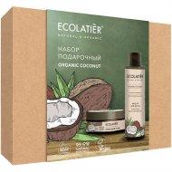 Подарочный набор «Ecolatier» organic coconut.