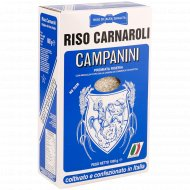 Рис «Carnaroli» длинозерный шлифованный, 1 кг.