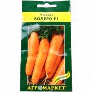 Морковь Болеро F1 0.3 г.