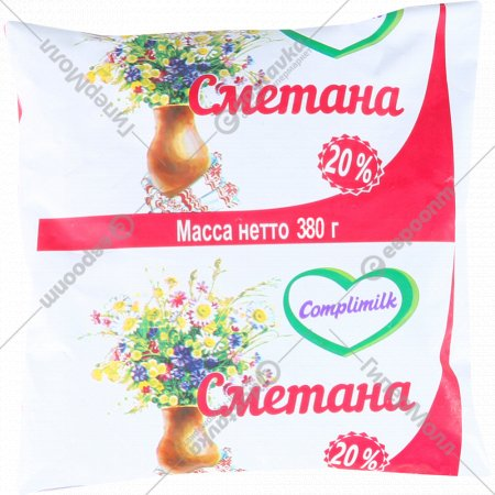 Сметана «Complimilk» 20%, 400 г.