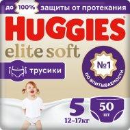 Трусики-подгузники «Huggies Elite Soft» размер 5, 12-17 кг, 50 шт