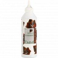 Топпинг «Emmi» шоколадный, 600 мл.