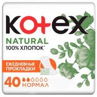Прокладки женские «Kotex» ежедневные Natural Normal, 40 шт.