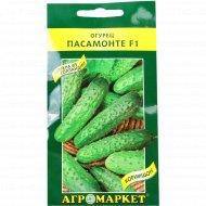 Семена огурца «Пасамонте F1» 10 шт.