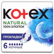 Прокладки женские «Kotex» с крылышками Natural Night, 6 шт.