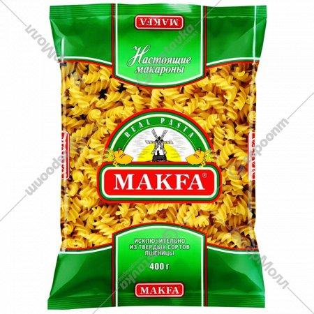 Макаронные изделия «Makfa» спираль, 400 г.