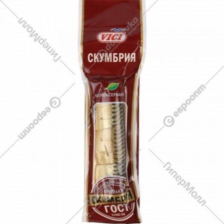 Скумбрия «VICI» холодного копчения, 480 г.