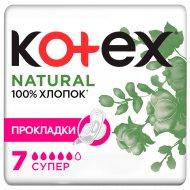 Прокладки женские «Kotex» с крылышками, Natural Super, 7 шт.