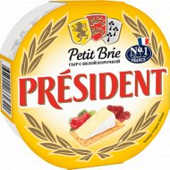 Сыр «President Petit Brie» 60 %, 125 г.