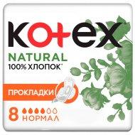 Прокладки женские «Kotex» с крылышками, Natural Normal, 8 шт.