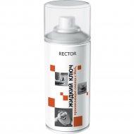 Смазка проникающая «Rector» Жидкий ключ, аэрозоль, 150 мл