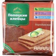 Хлебцы «Полоцкие» экструзионые бородинские, 55г.