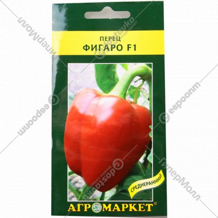 Семена перца «Фигаро F1» 10 шт.