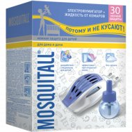 Комплект защиты «Mosquitall» от комаров.