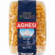 Макаронные изделия «Agnesi» Fusilli, 500 г