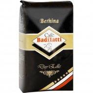 Кофе в зернах «Cafe Badilati» Bernina, 500 г.
