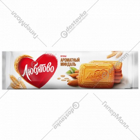 Печенье сахарное «Ароматный миндаль» 280 г.