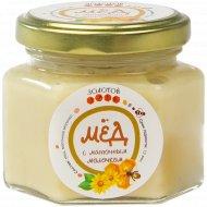 Мёд натуральный с маточным молочком, 150 г.
