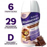 Смесь «PediaSure Малоежка» шоколад, 200 мл.