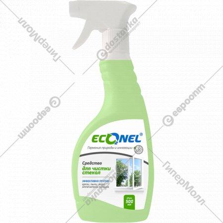 Средство для чистки стекол «Econel» 500 мл.