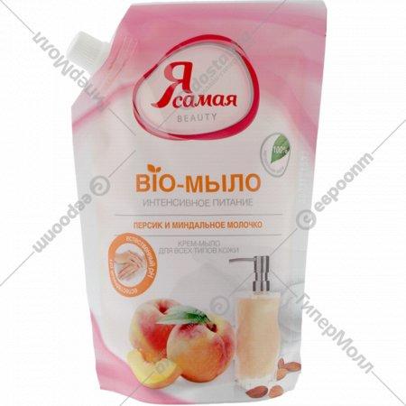 Жидкое мыло «Я самая» с персиком и миндальным молочком, 500 мл.