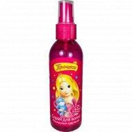 Спрей для волос «Принцесса» лёгкое расчёсывание 150 мл.