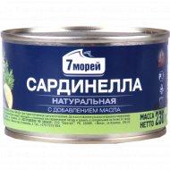 Рыбные консервы «7 морей» Сардинелла 230 г.