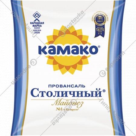 Майонез «Камако» Провансаль Столичный 50%, 600 г.
