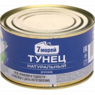 Рыбные консервы «7 морей» тунец 230 г