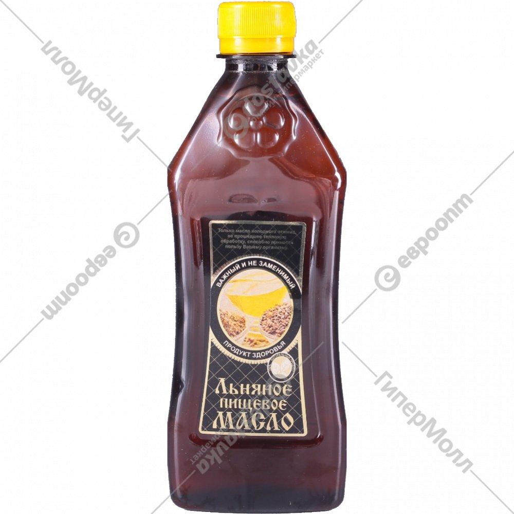 масло в капсулах для похудения оао
