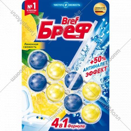 Средство чистящее «Bref» лимонная свежесть, для унитаза, 2х50 г.