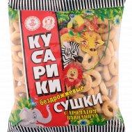Сушки бездрожжевые «Кусарики» с ароматом ванилина, 200 г.