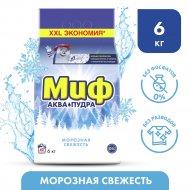 Порошок стиральный «Миф» автомат, морозная свежесть, 6 кг.