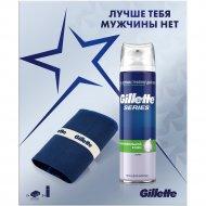Подарочный набор «?Gillette» полотенце, пена для бритья, 250 мл