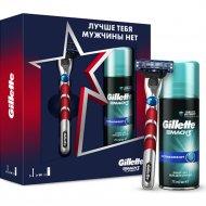 Подарочный набор «Gillette» Mach3 бритва и гель для бритья, 75 мл