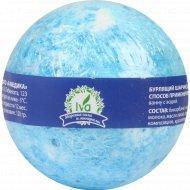 Бурлящий шарик для ванны «Морские соли и минералы» 120 г.