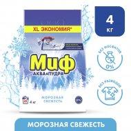 Стиральный порошок «Миф» 3 в 1 автомат морозная свежесть, 4 кг.