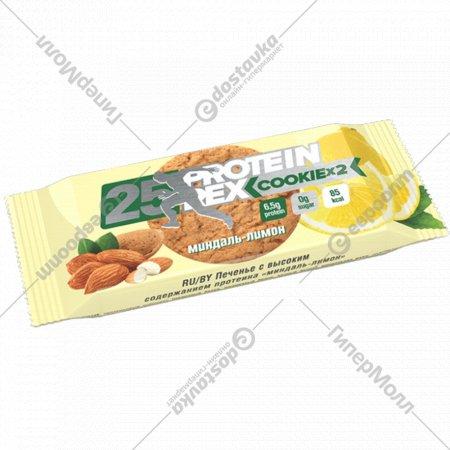 Печенье с протеином «Миндаль-лимон» 50 г.