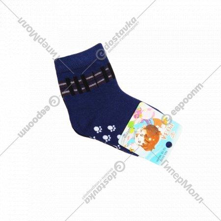 Носки детские «Роза» 3310.