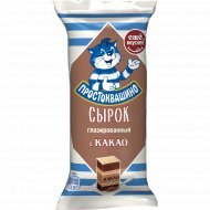 Сырок глазированный «Простоквашино» какао, 23%, 40 г