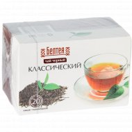 Чай черный «Белтея» классический, 24 г.
