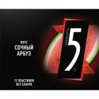 Жевательная резинка «Wrigleys» арбузный шквал 31.2 г