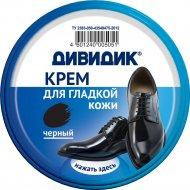 Крем «Дивидик» классик, черный, 50 мл.