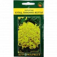 Бархатцы прямостоячие «Купид лимонно-желтые» 0.5 г.