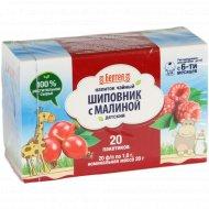 Напиток чайный «Белтея» шиповник с малиной, 20 пакетиков.